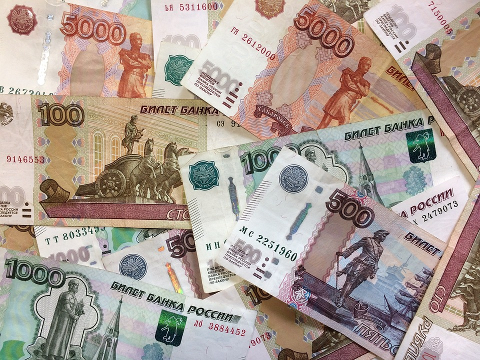 Зарплата учителя в Воронеже