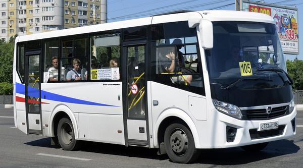 Автобус 105