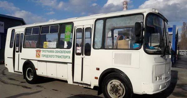 Автобус 10а