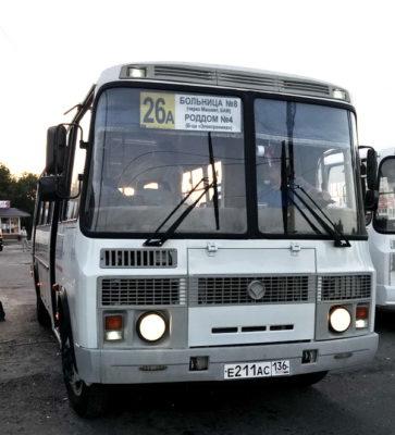 Автобус 26а