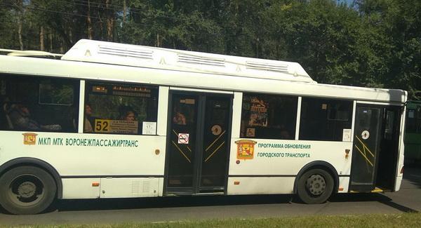 Автобус 52