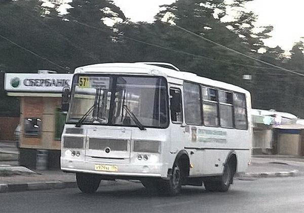 Автобус 57в