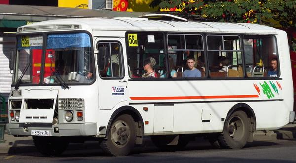 Автобус 58в