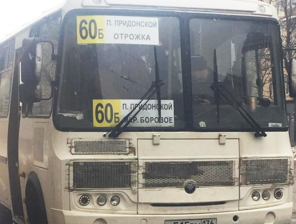 Автобус 60Б