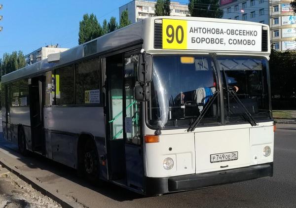 Автобус 90