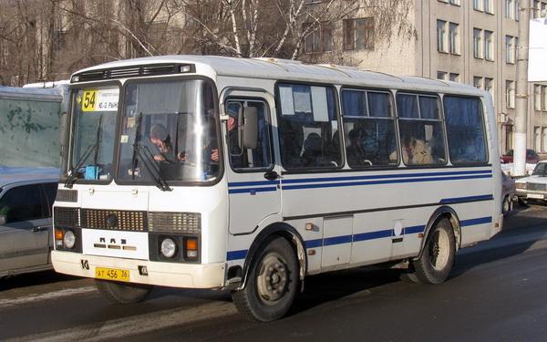 Автобус 54