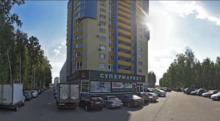 МФЦ Боровое Воронеж