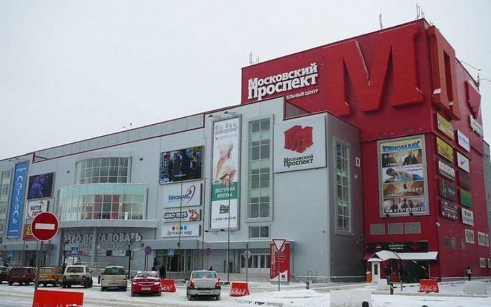 МФЦ Северный район Воронежа ТЦ Московский проспект