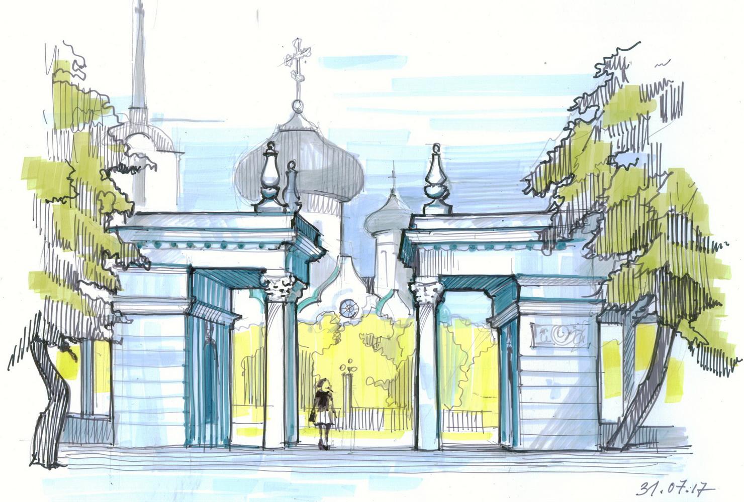 Архитектурные прогулки