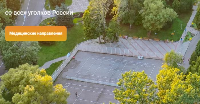 Карты Санатория Горького