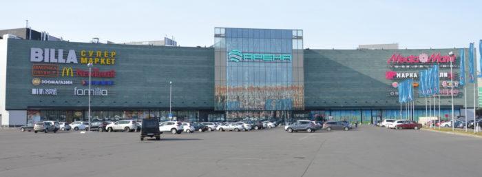 Торговый центр Арена