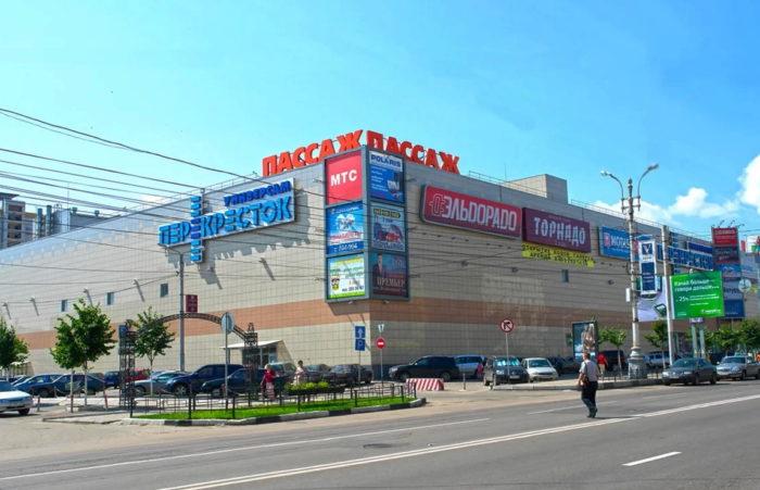 Торговый центр Солнечный Рай