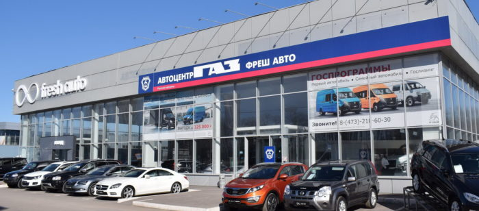 Фреш Авто ГАЗ
