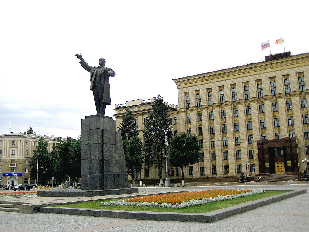 Ленин в Воронеже