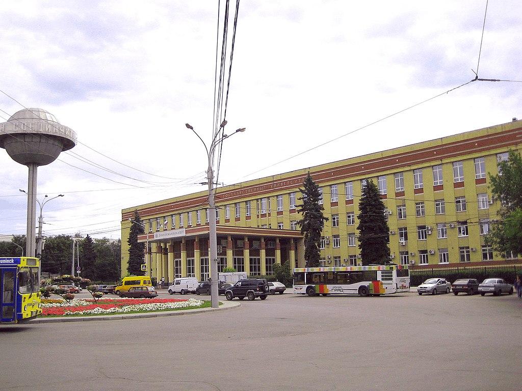 Воронежский госуниверситет