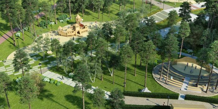 Парк Алые паруса - Воронеж
